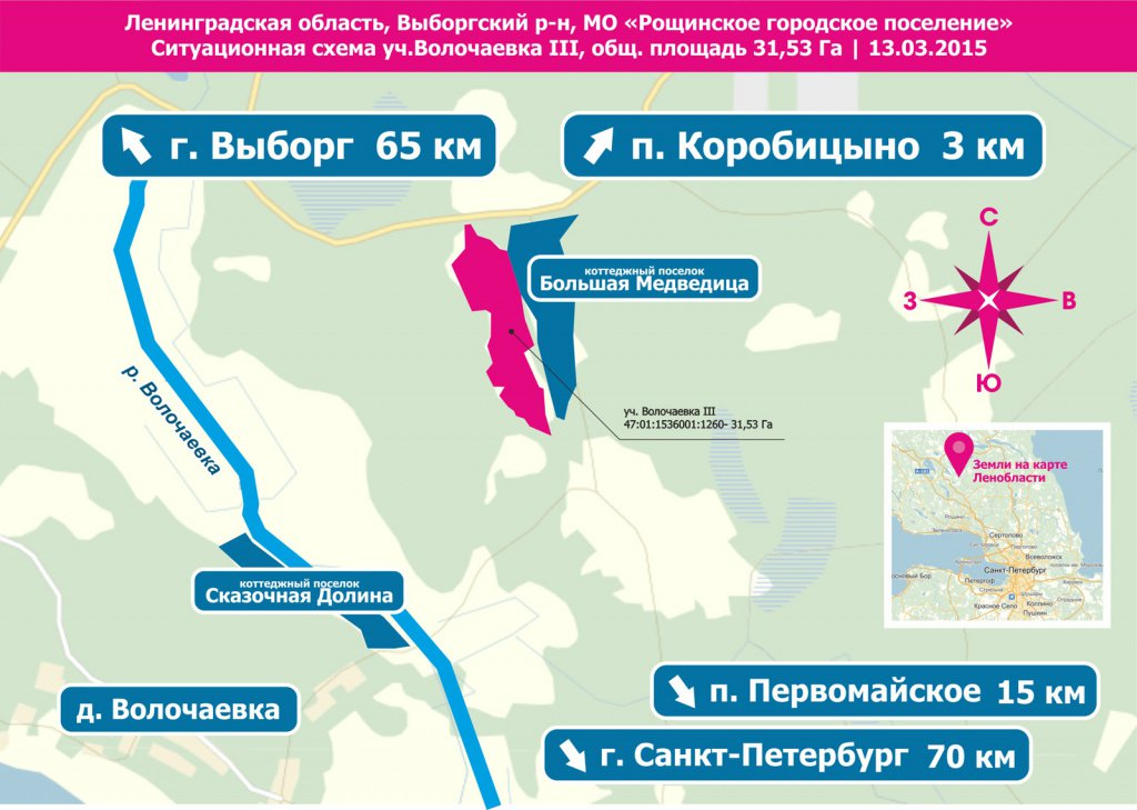 map-selhoz-3.jpg